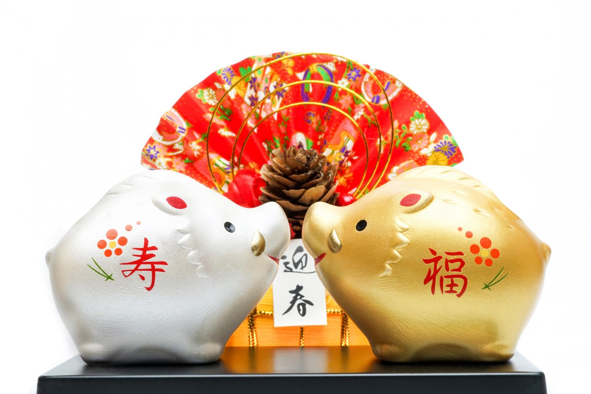 今年の「漢字と色」