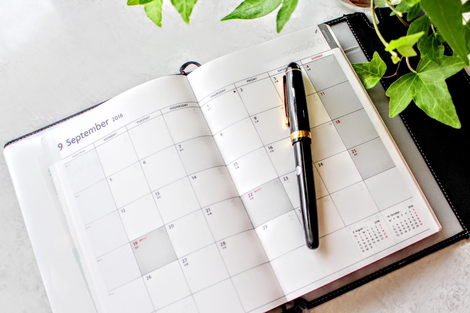 勉強会&講座日程(9月~11月)
