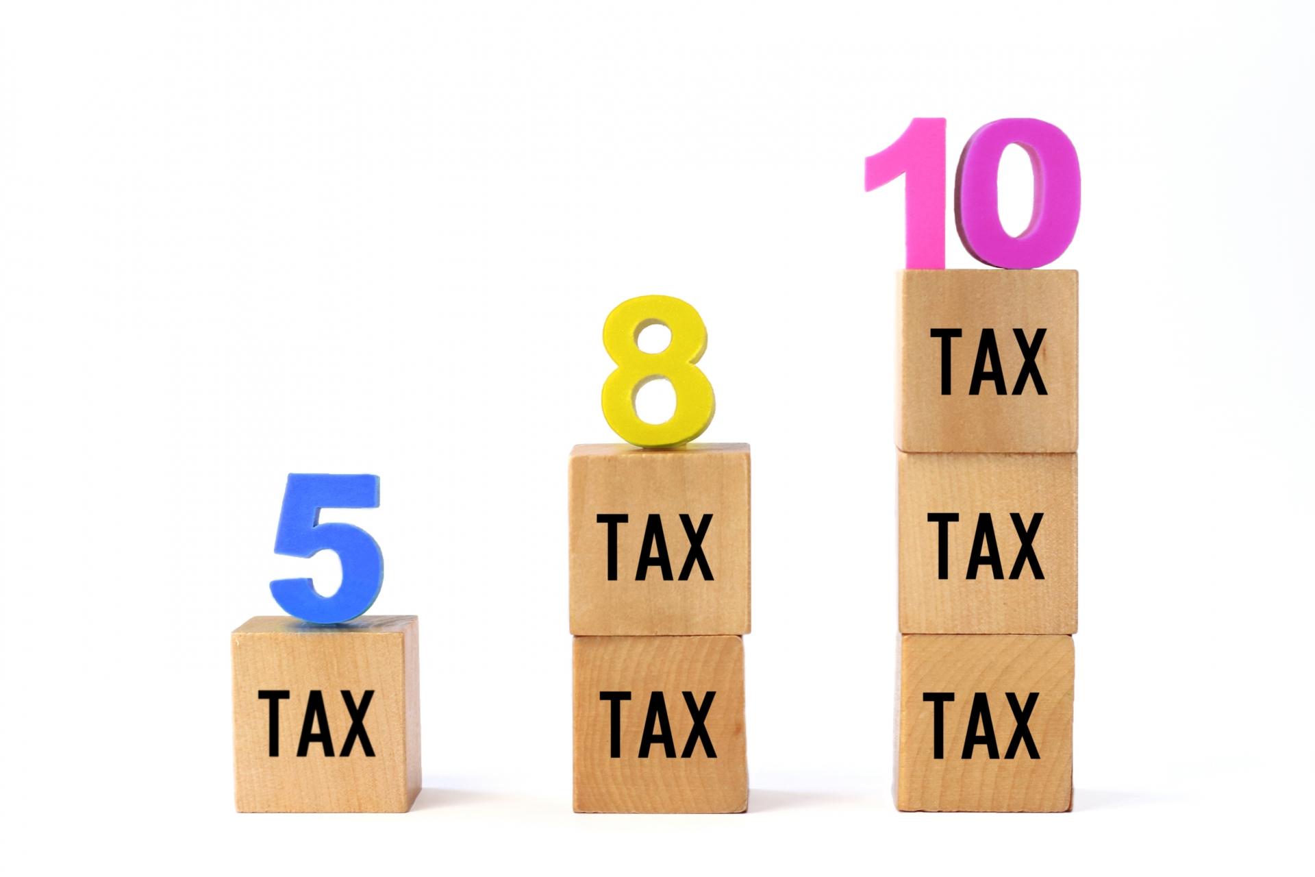 消費税について