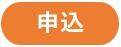 第3回エンジェル3勉強会 @ プレバランス名古屋・プレバランス水戸本部